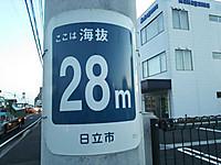 141211c